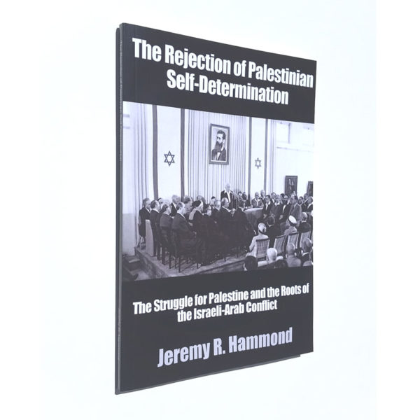 Rejection of Palestinian Self-Determination