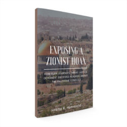 Exposing a Zionist Hoax