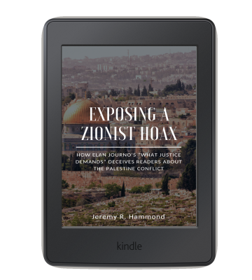 Exposing a Zionist Hoax